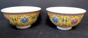 Qianlong Pair of Chinese Bowls - Porcelain - Yellow Image