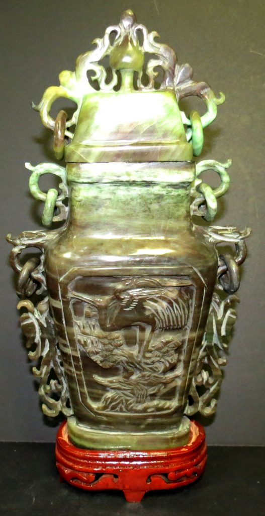 "Green Jade - Chinese Urn w/ Top H: 10.5"" Image"