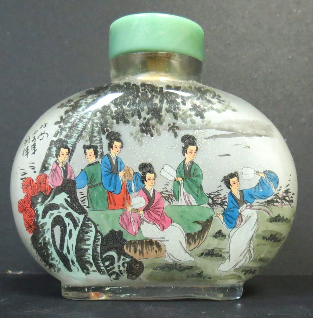 "Snuff Bottle - Reverse Painted - Signed - H: 4"" W: 4"" Image"