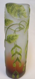 "Authentic Galle Cameo Glass Vase - H: 8.5"" Image"